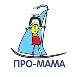 «Про-мама»