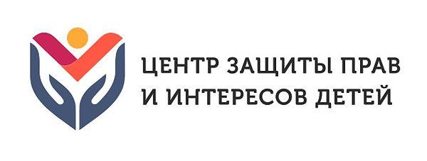 logo-childrightsprotectcenter.jpg