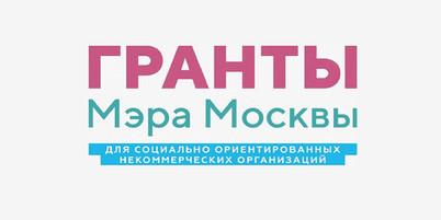 Московские детали