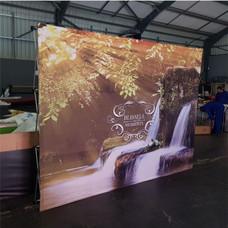 Banner Wall.JPG