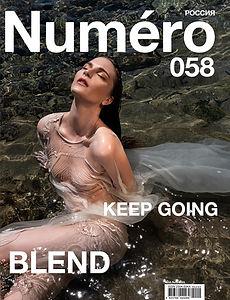 Cover_NU58.jpg
