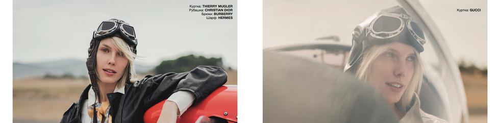 Photo: KATE KONDRATIEVA   Stylist: ROMA LANSKY  Model: JENNY SEVER, TREND MANAGEMENT