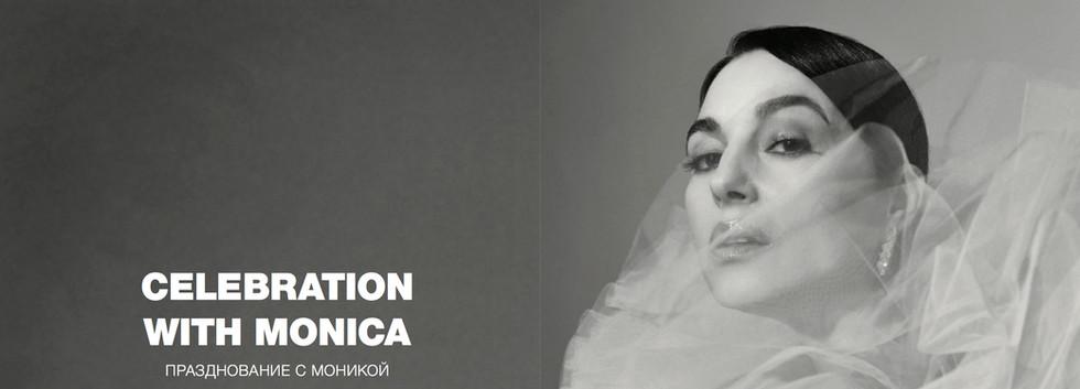 ФОТОГРАФ: RICARDO ABRAHAO  СТИЛИСТ: PABLO PATANÈ  МОДЕЛЬ: MONICA BELLUCCI @ KARIN MODELS  АССИСТЕНТ СТИЛИСТА: MARTINA SQUILLACE   ВИЗАЖИСТ: LETITIA CARNEVALE WITH D&G MAKE-UP  СТИЛИСТ ПО ВОЛОСАМ: JOHN NOLLET   ПРОИЗВОДСТВО: DREAMERS&MAKERS  РЕТУШЬ: EDDIE MENDES