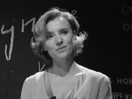 Ksenia Alferova