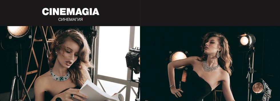 NUMERO RUSSIA 055 WOMEN EMPOWERMENT   Photograph: Vanmossevelde + N @vanmosseveldeplusn  Stylist: Michele Bagnara @michelebagnara   Make-up: Mary Cesardi @marycesardi   Hair: Pierpaolo Lai @pierpaololai  Manicure: Giovanna Demarco @atomomanagement   Model: Giulia Maenza @giuliamaenza_