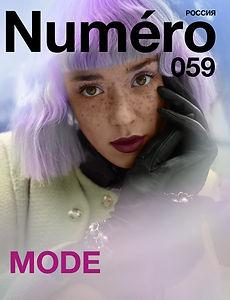 NU59_cover.jpg