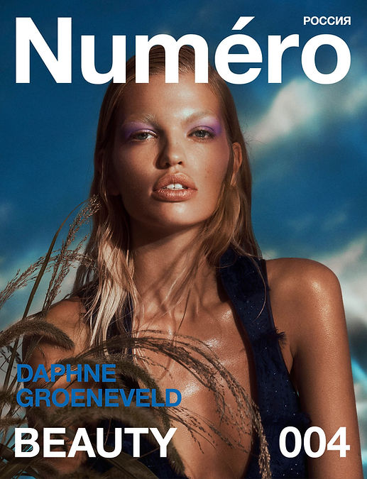 NU_DIG_Beauty_Cover_004-2.jpg