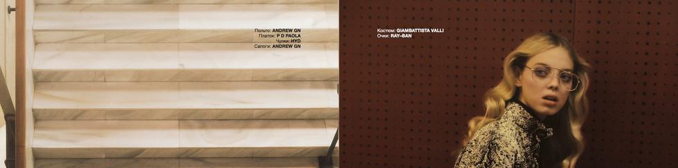 МОДЕЛЬ: MARIANA ZARAGOZA @UNO MODELS МАКИЯЖ И ПРИЧЕСКА: TRICIA FIELD FOR DIOR, GHD AND KEVIN MURPHY МАНИКЮР: ROSA MATILLA FOR OPI  АРТ-ДИРЕКТОР: JOSE TIRADO АССИСТЕНТ АРТ-ДИРЕКТОРА: ELENA PONSODA  АССИСТЕНТ СТИЛИСТА: SILVIA CALVO ПРОДЮСЕР: RL JEWEL