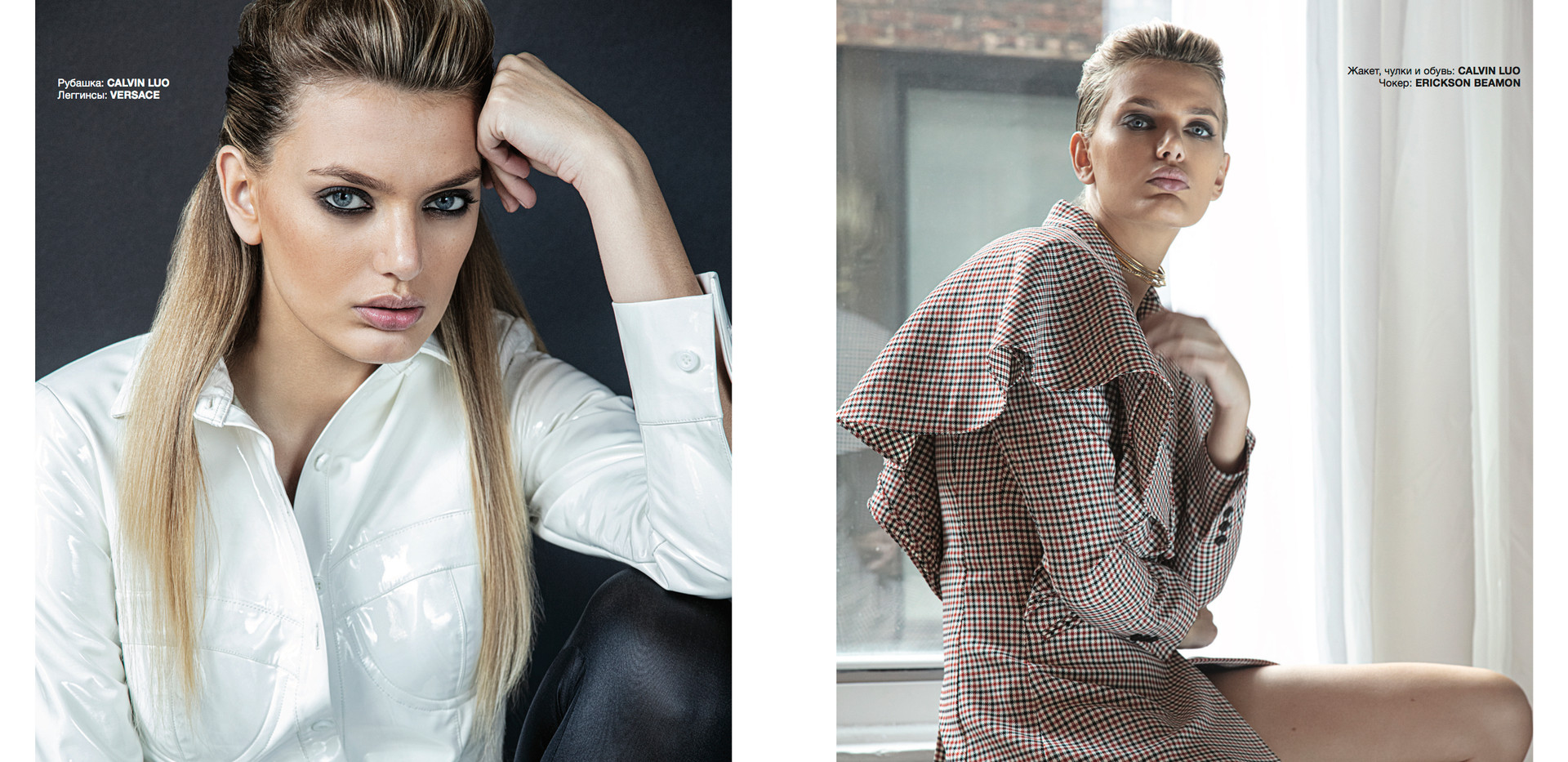 Photo&Casting: ENIKO  Stylist: NEWHEART OHANIAN  Stylist's Assistant: DINNIAH BARTHOLOMEW   Make up: VICTOR NOBLE USING MAC COSMETICS  Hair: KIYO IGARASHI @ MAM-NYC USING ORIBE   Model: BREGJE HEINEN @ ELITE NYC  Producer: NALIME TOURÉ  Video: GRANT FRIEDMAN  Location: BLONDE STUDIOS, New-York