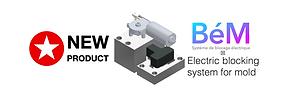 Electric_blocking_system_for_mold_BéM_v