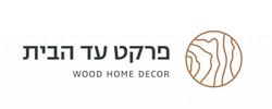 לוגו-חדש-פרקט-עד-הבית-1024x411
