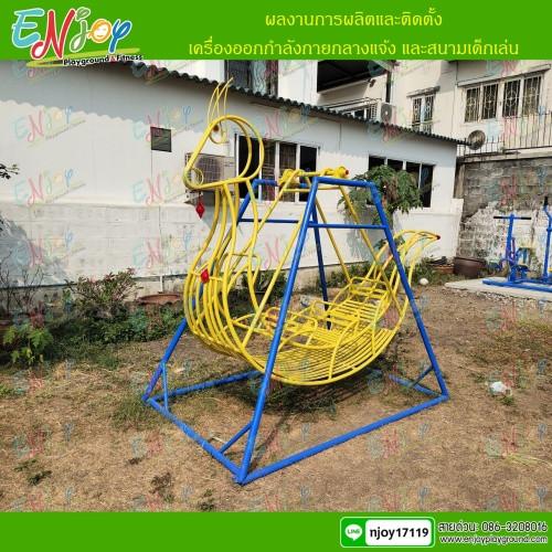 อุปกรณ์สนามเด็กเล่น เครื่องเล่นสนามเด็ก