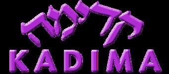 kadima%20sign_edited.png