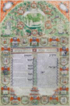 Decorated_Ketubbah,_Livorno,_1698 (1).jp