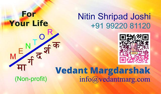 Mentor Card Front.jpg