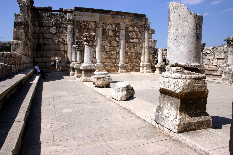 Capernaum Synagogue.jpg