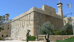 Cave of the Patriarchs Hebron2.JPG