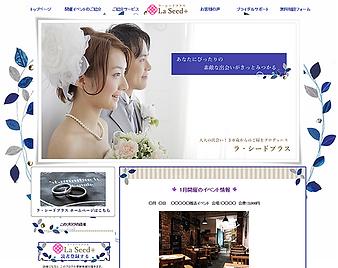 綺麗 かわいい ホームページ制作