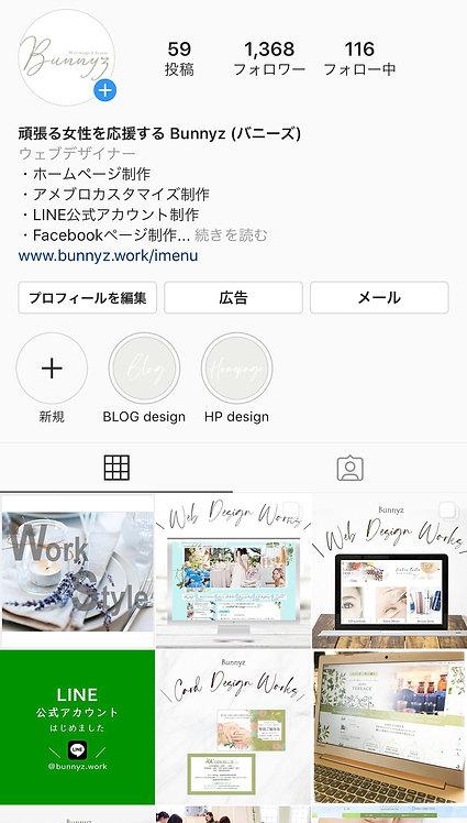 Instagram開設