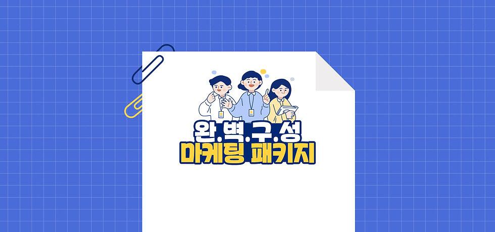 1014_미광기획_배너_리사이징-4.jpg