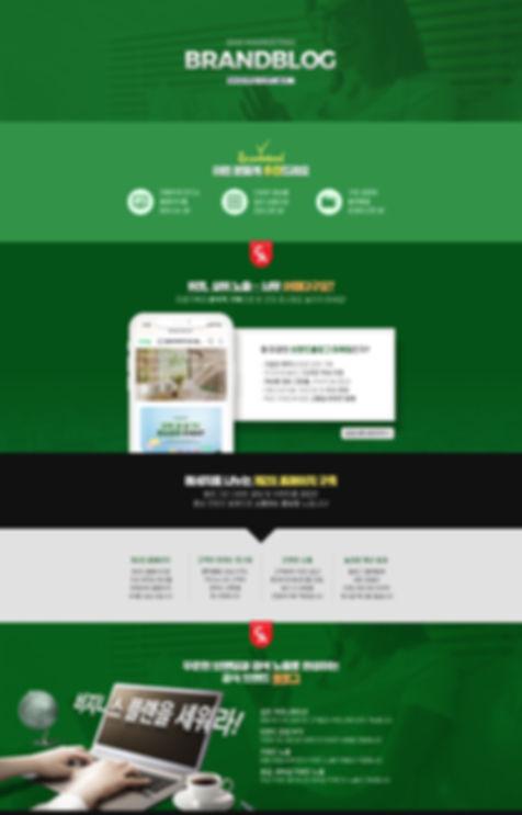 브랜드블로그.jpg