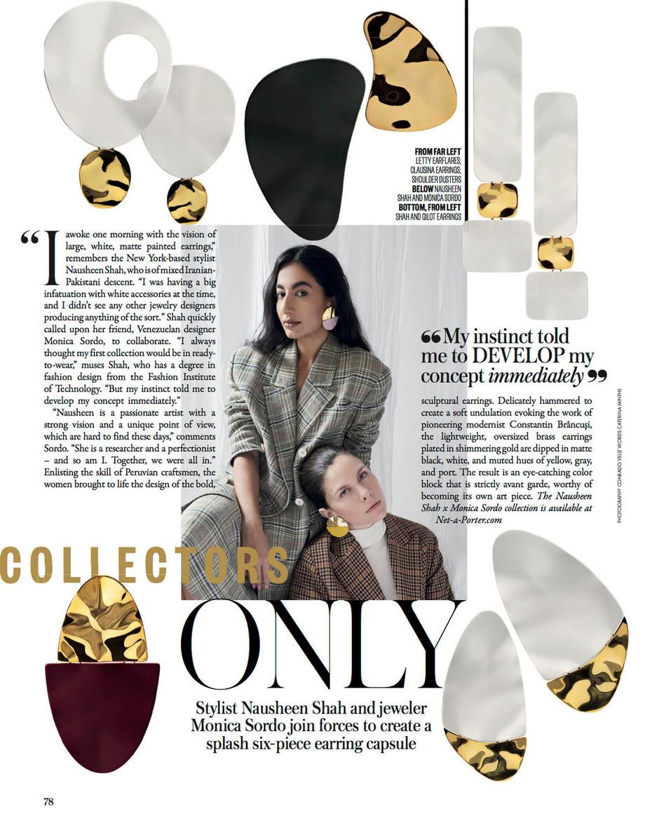 Vogue Arabia Februray 2019 featuring NSxMS