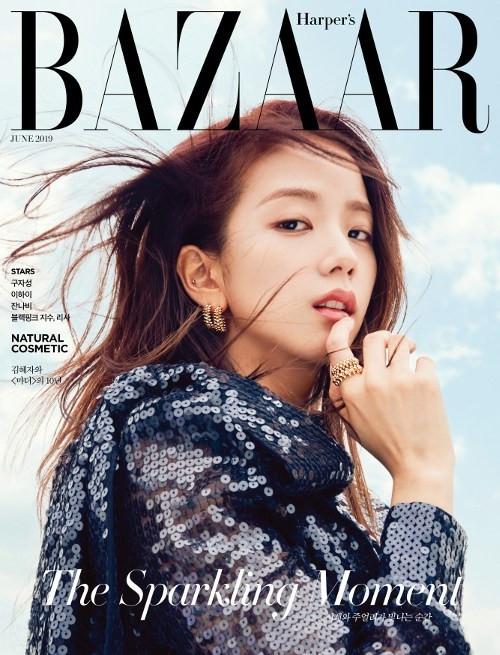 NSxMS Earsculptures for Harpers Bazaar Thailand June 2019 Issue