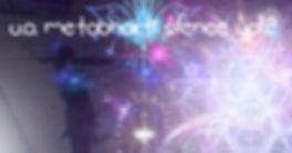 Metabhakti%20Silence%20Vol_edited.jpg