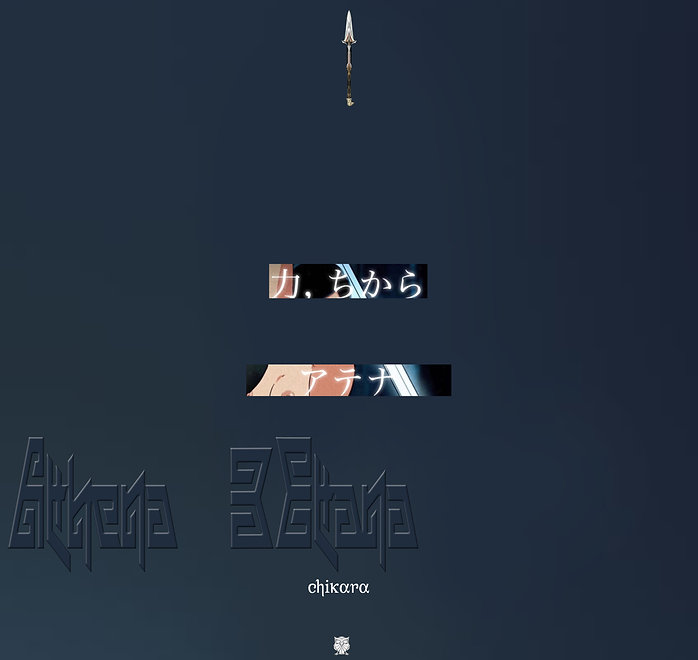 chikara cover  4 .jpg