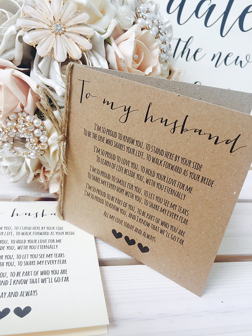 'To My Husband' Wedding Day Poem Card