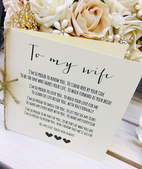 'To My Wife' Same-Sex Wedding Day Poem Card