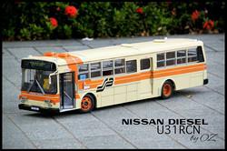Nostalgic Nissan Diesel