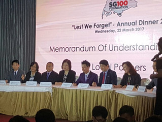 Honoured to be invited to join the SG100 Movement as a local partner