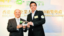 ATSUSHIMA acquires Merits in ''Bronze'' of Green Office Mgt Award 2010