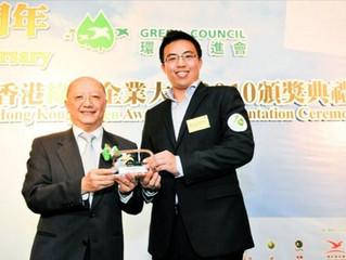 ATSUSHIMA acquires Merits in ''Bronze'' of Green Office Mgt Award 2010