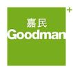 嘉民 goodman