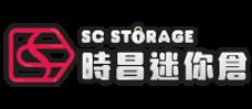 SC Storage Signage