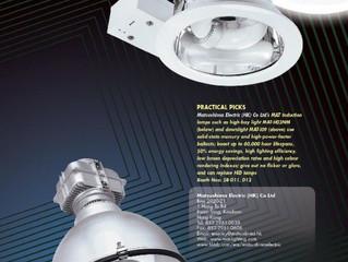 Advertorial Advertising HKTDC Lighting Magazine 2010
