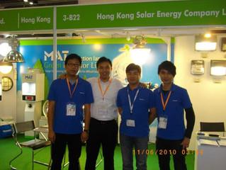 ECO Expo Asia 2010