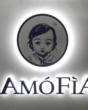 Amofia 3.jpg