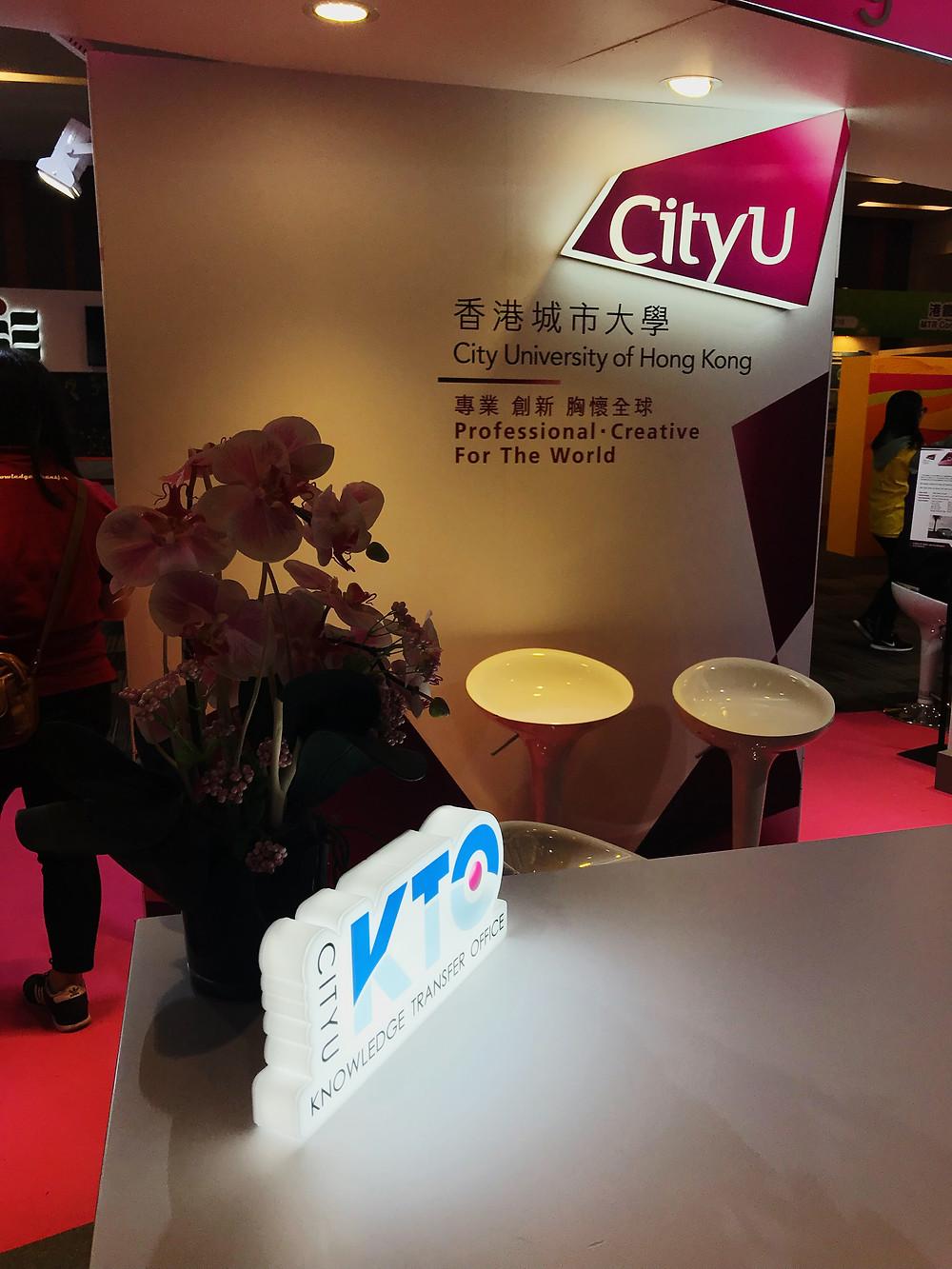 CityU KTO USB 流動迷你燈箱