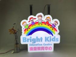 Shop Front Lightbox