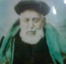 Hacı Halil Fevzi Meriç (k.s.)