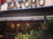 Eatomo Bangsar