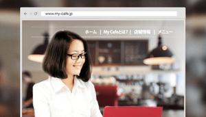 ウェブデザインの幅を広げるための25の機能まとめ