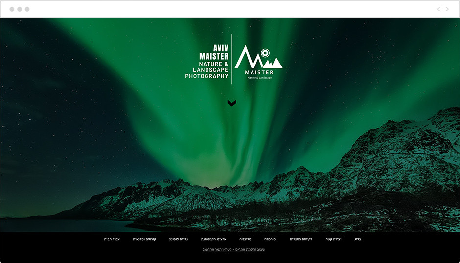 aviv maister nature landscape photography website