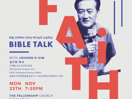 BIBLE TALK with JOHANN D. KIM