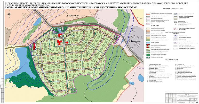 Проект планировки деревни Шипулино