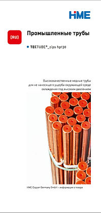 Обложка HP130.jpg