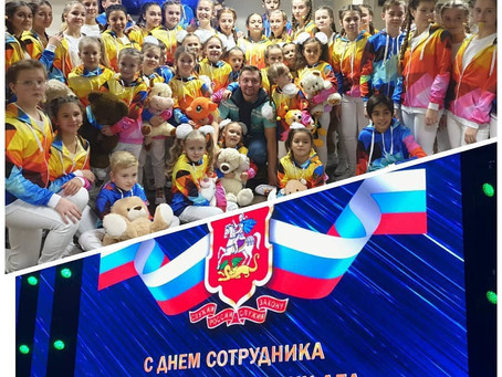 Поздравляем с профессиональным праздником — Сотрудников органов внутренних дел Российской федерации!